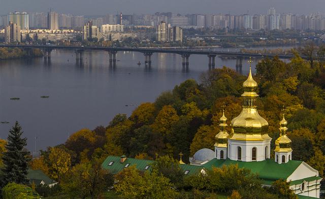 Ucraina e Unione Europea. La strada verso l'adesione
